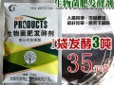 产品图片 (11)