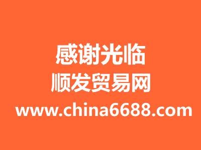 食品接触不锈钢材料检测