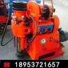 销售ZLJ型坑道钻机 ZDY1200坑道钻机