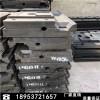 供应P43橡胶道口板 P50道口板 量大从优