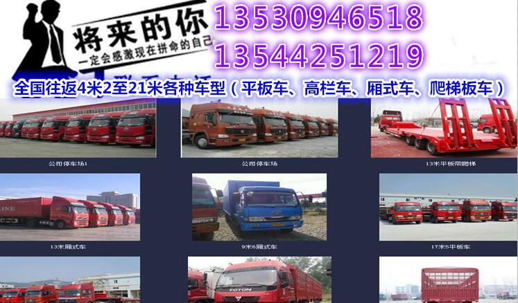 0_lcyf66_20170616151611_meitu_1