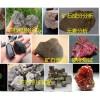 高州市矿石化学成分检测第三方机构