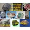 斗门区矿石成分定量分析找哪家单位做
