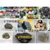 肇庆市矿石化学成分检测找哪家单位做