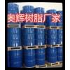 厂家供应批发油性催干剂,用于油漆涂料树脂,批发