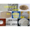 深圳市石英砂粒径检测中心