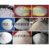 广东省石英砂破碎率检测权威机构