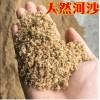 潮州市石英砂粒径检测哪里能做