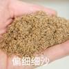 阳江市建设用海砂含泥量检测CMA报告办理