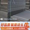 泡沫填缝板,聚乙烯闭孔泡沫板可定做任意尺寸