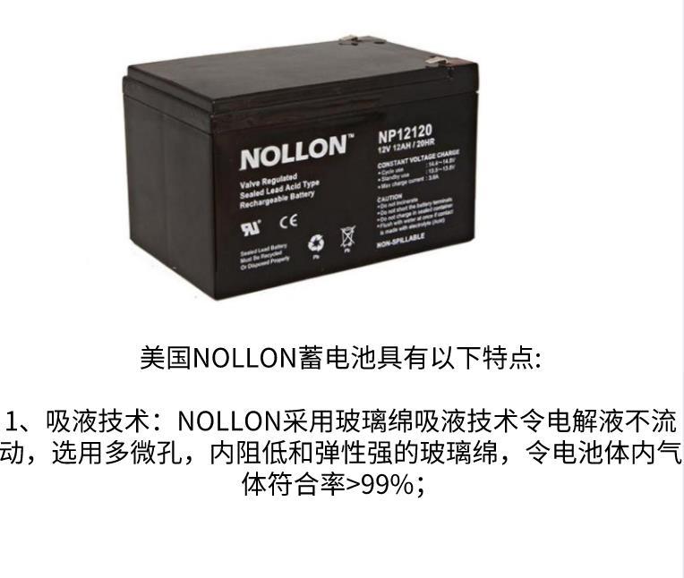 UNION友聯蓄電池MX12400/12V40AH大荔經銷商