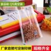 彩印耐高溫水煮粽子袋