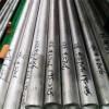 Nimonic93鎳基變形高溫合金板材