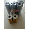管路吸油濾芯 UX-250*100 黎明液壓濾芯