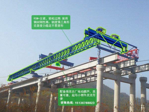 钢箱梁架桥机