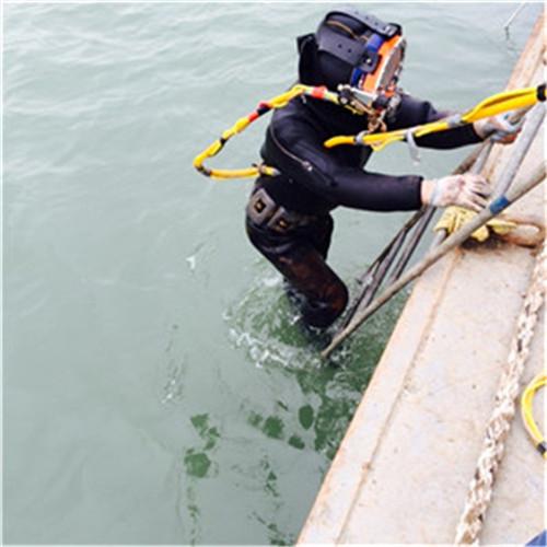 遵义市打捞队-本地全市打捞搜救队伍
