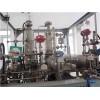工业碱性水电解