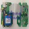 V2kit-PWR,V2kit-220V电动执行器内置电路板
