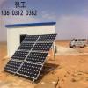 呼和浩特太阳能离网发电当地有没有卖