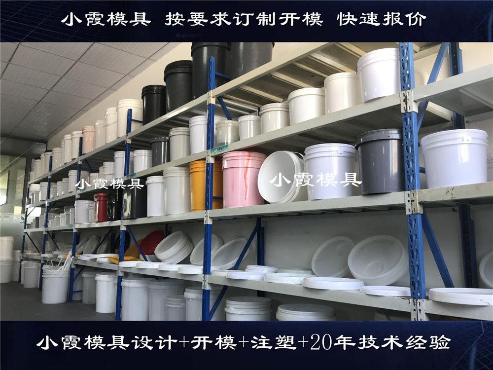 涂料桶模具,机油桶模具,润滑油桶模具,乳胶桶模具 (13)
