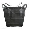 重庆创嬴吨袋生产 平底吨袋