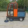 工程车间用扫地车 电动扫地车驾驶式 小型电动扫地车价格