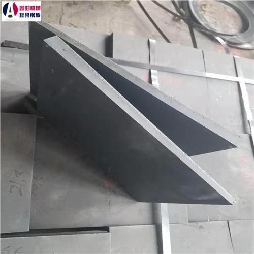 楔形钢板1