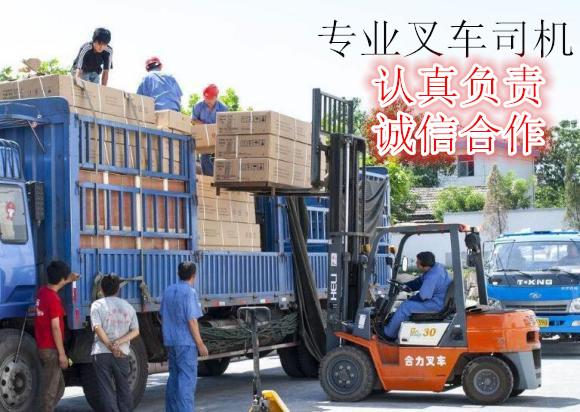 北京到牡丹江市全境物流公司更新中【全境派送】