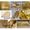 广东省铜合金材料ROHS检测权威快捷