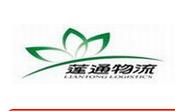 惠州(东莞)市莲通物流有限公司