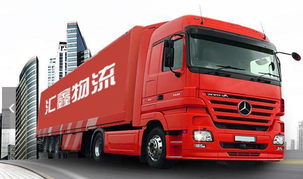 廣州到武陵源物流公司2021(全境一站達)18825186118