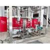 石化厂水电解制氢设备
