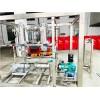 氢气发生器电解槽 水电解槽氢燃料电池