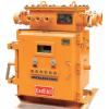 KJZ-200、400、630Y矿用隔爆型永磁馈电开关