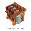 CKJ5-80、125、250、400真空交流接触器