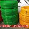 三色子管三色光缆子管HDPE三色管