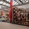 2021南京国际智能家居展览会