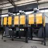 冀邦分體RCO催化燃燒設備3萬風量3個蜂窩活性炭碳箱過濾