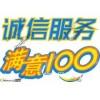 郑州到张家界物流公司2021(全境一站直到)