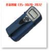 tsi超細粒子計數器8525
