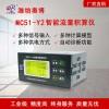 濰坊奧博蒸汽氣體液體智能流量積算儀MC51-Y2