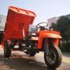 1吨矿用三轮车 三轮运输车 巷道三轮车