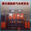河南周口2倉催化燃燒設備風量選型活性炭箱循環吸附使用說明
