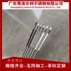 東莞不銹鋼毛細管 不銹鋼針頭管 不銹鋼精密管 304不銹鋼