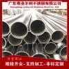 201不銹鋼裝飾管  鍍色管 304制品管 定制加工
