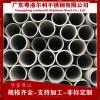 304不銹鋼無縫管  工業管 316不銹鋼無縫管 定制加工