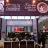 2021上海国际葡萄酒及进口烈酒展